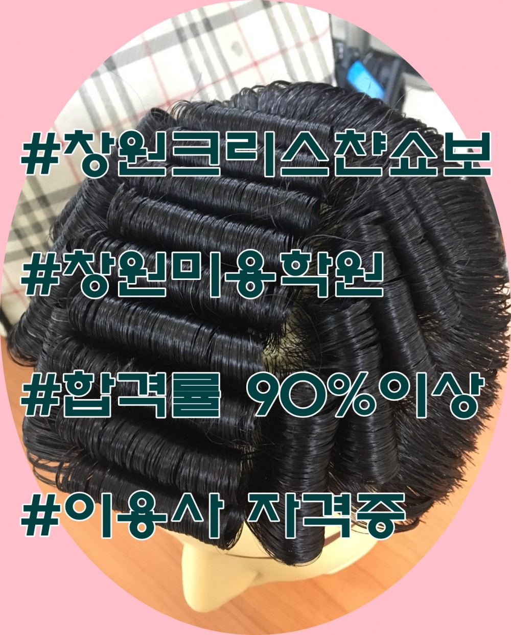 9c57e51d23c8a0940ae252f0140d8441_1556943317_4616.jpg