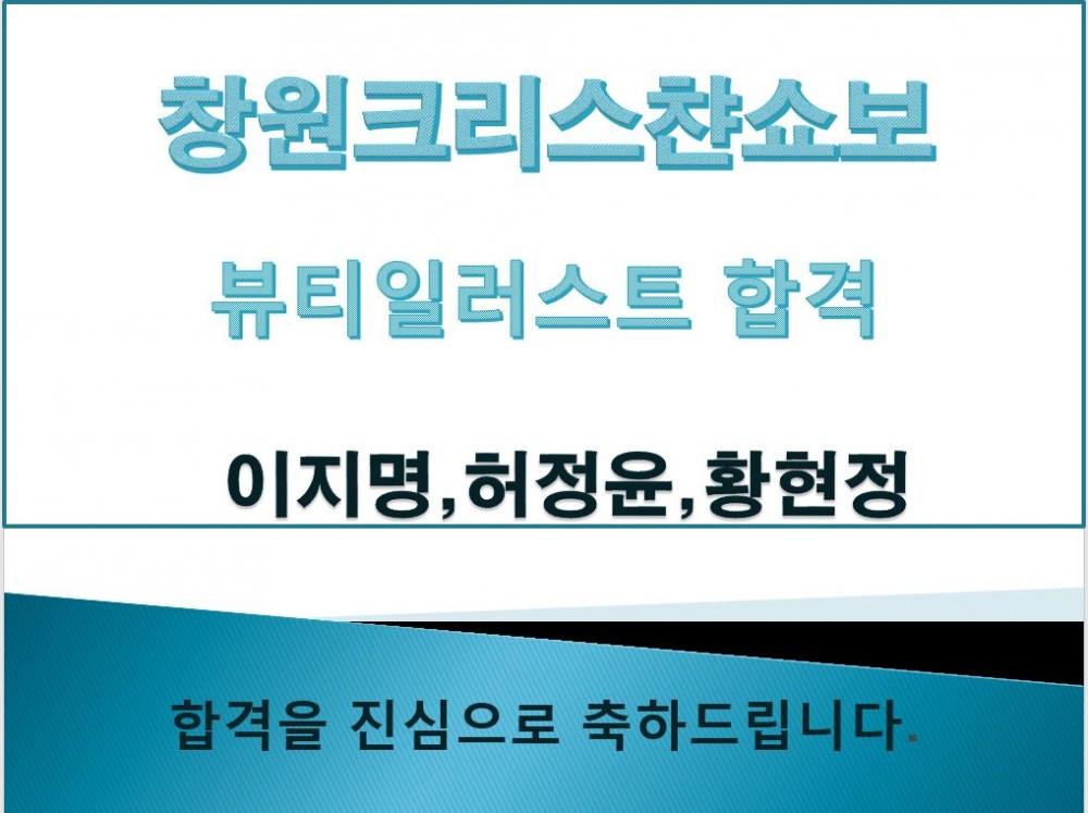 f56bde769e0226ded40ce9f8c0b147e0_1580785173_6738.JPG